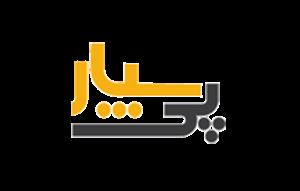 راه اندازی سامانه اتوماسیون سفرهای اداری (پی سپار) در شرکت گاز استان ایلام