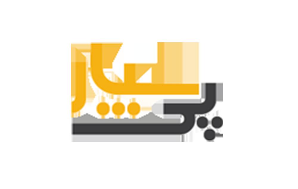 سامانه جامع سرویس خودروهای اداری (پیسپار)