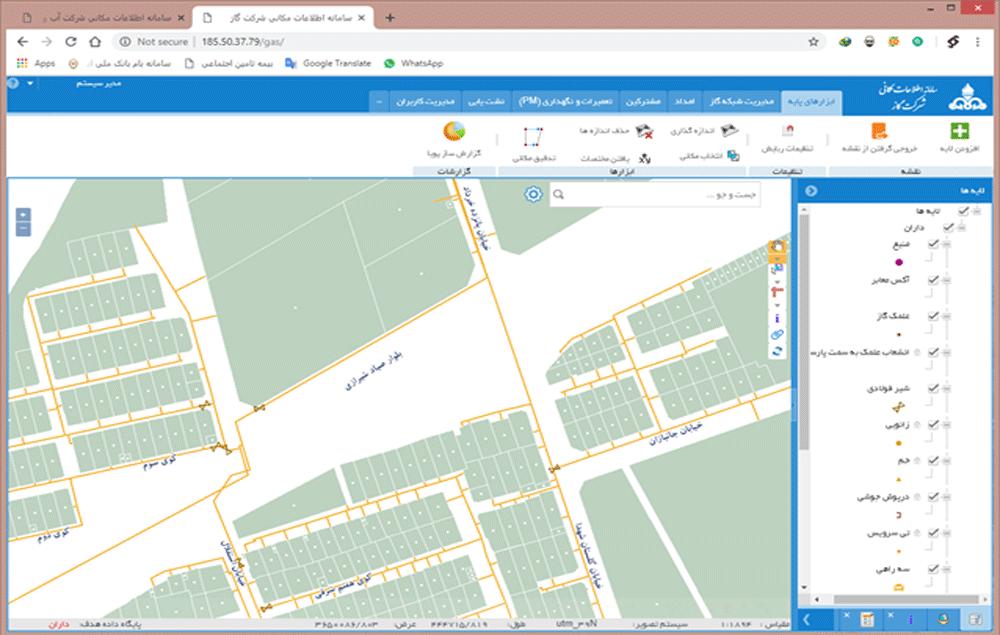 مدیریت بر لایه ها و نقشه ها در سیستم جامع web gis