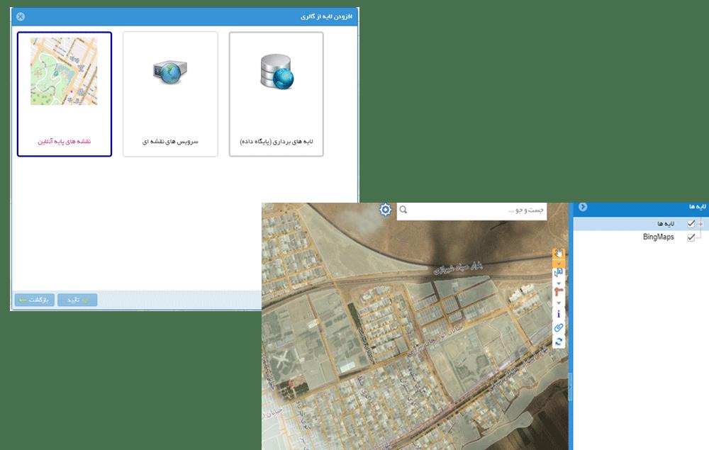 مدیریت بر توان نقشه ها در سیستم جامع web gis