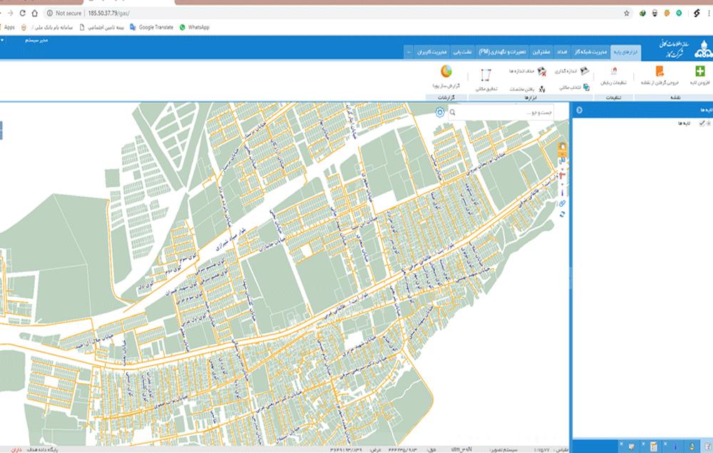 سامانه جامع Web GIS