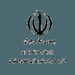 اداره راه و شهرسازی استان اصفهان