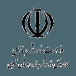 اداره راه و شهرسازی استان تهران