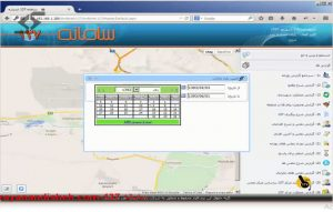 16- گزارش ها در سامانه 137
